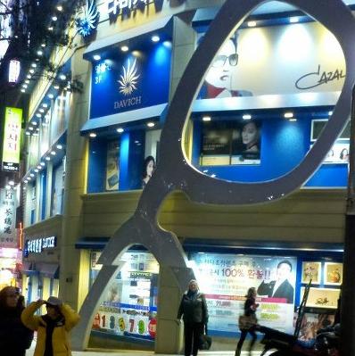 Optical in Seoul resized 600