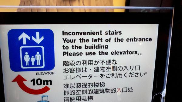 Elevator resized 600