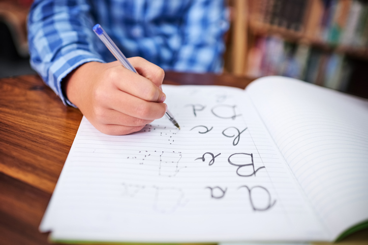 Handwriting Problems Could be Vision Problem